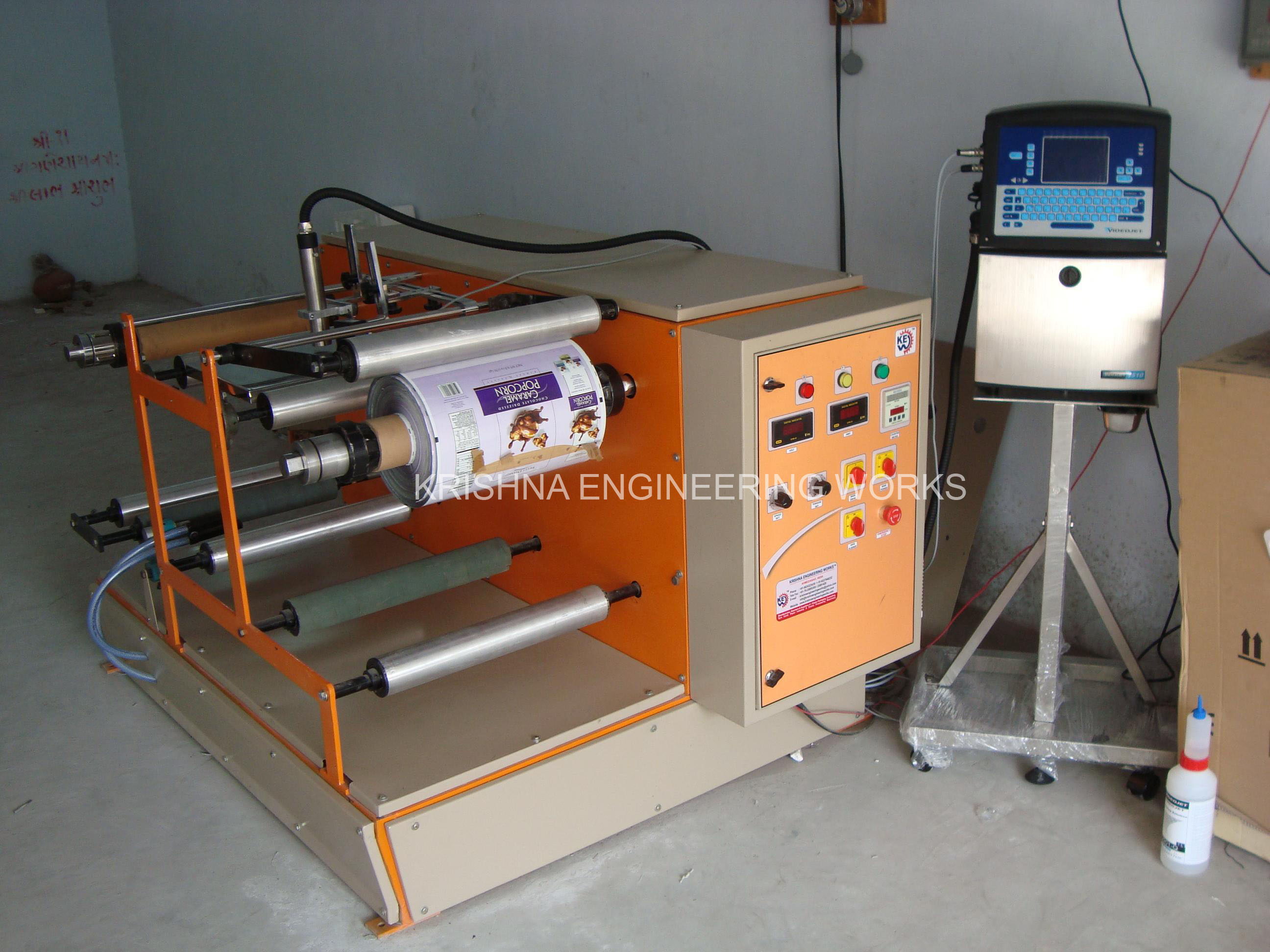 "<a href=""http://www.krishnaengineeringworks.fr/machine-de-enroulement-de-rebobinage/"">Machine de Enroulement de Rebobinage</a>"